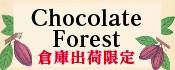 Chocolate Forest